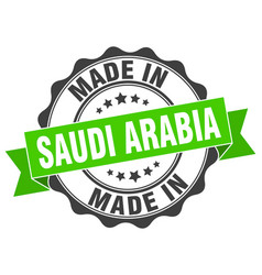 Made in saudi arabia round seal vector