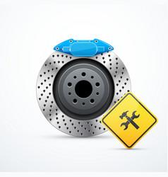 Brake disc with service icon vector