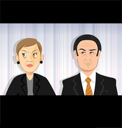 corporate people vector image