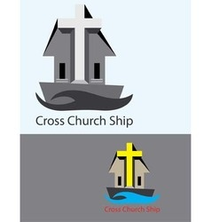 Cross church ship logo vector