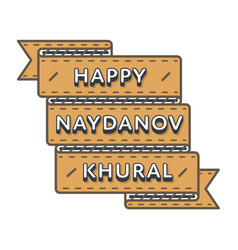 Happy naydanov khural day greeting emblem vector