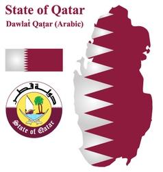 Qatari Flag vector image