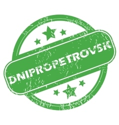 Dnipropetrovsk green stamp vector