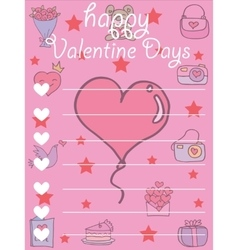 Greeting card valentine with love balloon vector