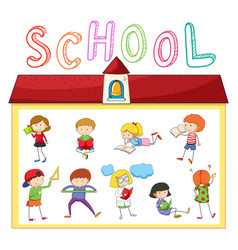 children doing different activities at school vector image