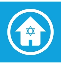 Jewish house sign icon vector