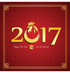 Chinese new year 2017 vector