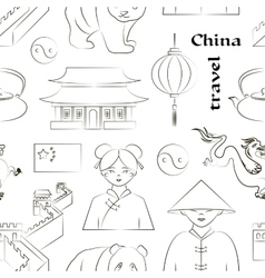 China travel pattern vector