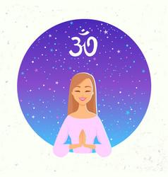 Yoga girl cosmos vector