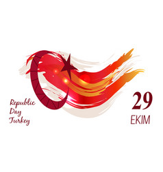 turkey republic day poster vector image