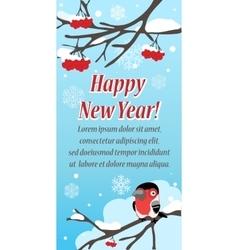 Stylish festive greeting card with bird vector