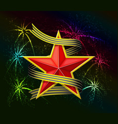 Red star and fireworks vector