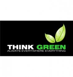 green logo vector image vector image