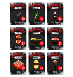 Price cards set for japanese food menu vector
