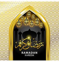 Eid mubarak calligraphy and arabic geometric vector