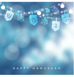 Hanukkah blue greeting card invitation with vector