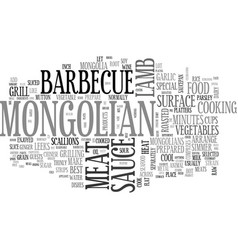 What is so special about mongolian barbecue text vector