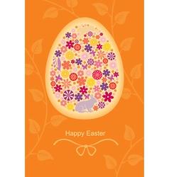 easter leaf egg vector image