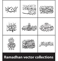Ramadhan kareem variations vector