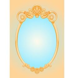 Beautiful ornate ellipse frame vector
