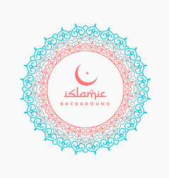 Floral frame design of islamic culture vector