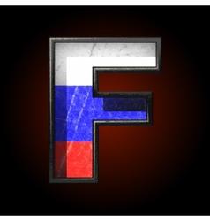 Russian metal figure f vector