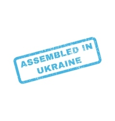 Assembled in ukraine rubber stamp vector