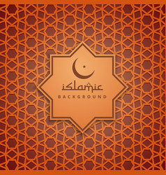 Islam culture pattern background vector