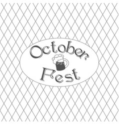 Oktoberfest german beer festival vector