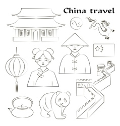 Travel to china set of icons vector