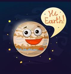 planet jupiter vector image
