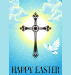 Silhouette of ornate cross with dove happy easter vector