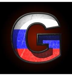 Russian metal figure g vector