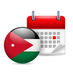Icon of national day in jordan vector