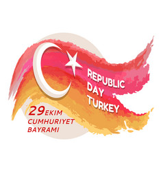 Republic day turkey 29 ekim on vector