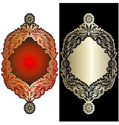 framework vector image