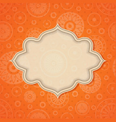 Frame on a bright background vector