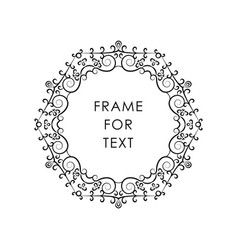 frame in modern outline style vector image vector image