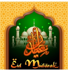 Happy eid quran with illuminated lamp vector