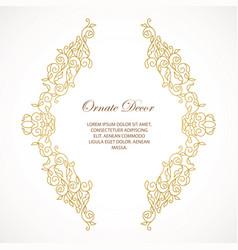 decorative frame elegant element for vector image