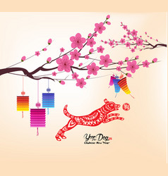 chinese new year 2018 background with lantern and vector image vector image