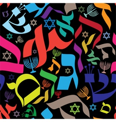 Hebrew seamless pattern vector image