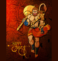 Lord hanuman on happy dussehra navratri festival vector
