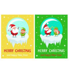 merry christmas musical play vector image