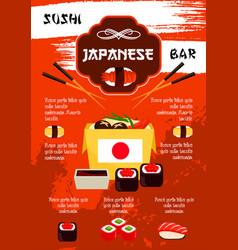 Poster for sushi bar or japanese restaurant vector