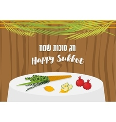 Sukkah with ornaments table vector