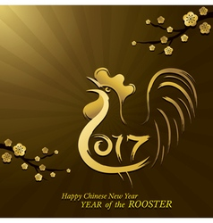 Year of Rooster Chinese New Year 2017 vector image