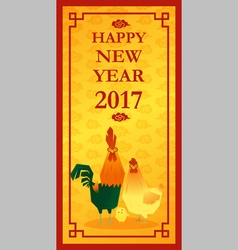 Happy new year 2017 card with rooster 6 vector