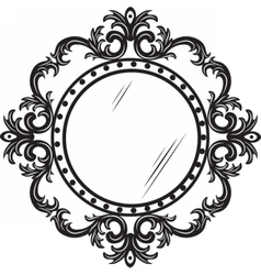 Vintage round ornamented frame vector