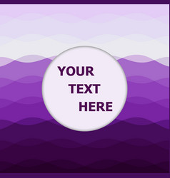 Abstract purple background with curve lines vector